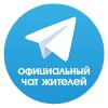 Фили Телеграм
